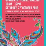 HELP PAINT THE PEACOCK ON THE TEMPLE WALL